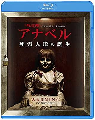 BD デヴィッド F 即納 サンドバーグ 激安通販 アナベル 死霊人形の誕生 Blu-ray