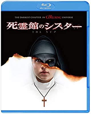 BD コリン ハーディ Blu-ray 死霊館のシスター 新作からSALEアイテム等お得な商品 業界No.1 満載