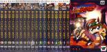 全巻セット【送料無料】【中古】DVD▼B-伝説! バトルビーダマン(18枚セット)第1話~第52話 最終▽レンタル落ち