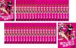 全巻セット【送料無料】【中古】DVD▼偉大なる糟糠の妻(40枚セット)第1話~第121話 最終話【字幕】▽レンタル落ち 韓国