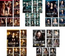 全巻セット【送料無料】【中古】DVD▼ロスト・ガール(37枚セット)シーズン1、2、3、4、5▽レンタル落ち 海外ドラマ