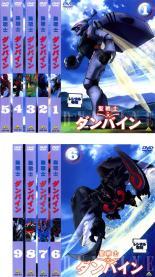 全巻セット【送料無料】【中古】DVD▼聖戦士 ダンバイン(9枚セット)第1話~最終話▽レンタル落ち