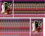 洋画 パク ウネ クァンヒョン イ ジュヒョン ユ ジイン 入手困難 第1話~最終話 ピンクのリップスティック 全巻セット 中古 注文後の変更キャンセル返品 韓国 37枚セット レンタル落ち DVD