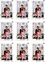 全巻セット【送料無料】【中古】DVD▼新 キッズ・ウォー(9枚セット)第1話~第45話 最終話▽レンタル落ち