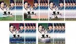 全巻セット【送料無料】【中古】DVD▼馬医(25枚セット)第1回~最終回▽レンタル落ち 韓国