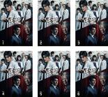全巻セット【送料無料】【中古】DVD▼医龍 Team Medical Dragon 4(6枚セット)第1話~第11話 最終▽レンタル落ち