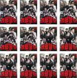 全巻セット【送料無料】【中古】DVD▼西部警察 PART III SELECTION(12枚セット)第1話~最終回▽レンタル落ち