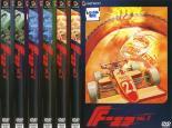 全巻セット【送料無料】【中古】DVD▼F エフ(6枚セット)第1話~第31話▽レンタル落ち