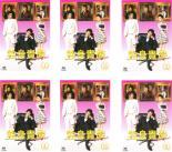 全巻セット【送料無料】【中古】DVD▼独身貴族(6枚セット)第1話~最終話▽レンタル落ち