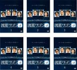 全巻セット【送料無料】【中古】DVD▼流星ワゴン(6枚セット)第1話~最終話▽レンタル落ち
