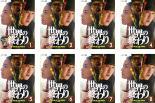 洋画 ユン ジェムン チャン ギョンア ヒョンソン キム チャンワン 返品不可 パク ヒョックォン ポギン キル ヘヨン イ テレビ放送版 字幕 全巻セット 韓国 第1話~第16話 DVD 世界の終わり レンタル落ち 8枚セット ソン 最終 ファリョン 中古 サムドン 定番から日本未入荷
