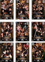 全巻セット【送料無料】【中古】DVD▼牙狼 GARO GOLD STORM 翔(9枚セット)+ 劇場版▽レンタル落ち