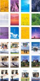 全巻セット【送料無料】【中古】DVD▼北の国から(24枚セット)TV版 全12巻 + SP版 全12巻▽レンタル落ち