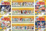 【送料無料】【中古】DVD▼NEW TV版 ドラえもん(100枚セット)▽レンタル落ち 全100巻
