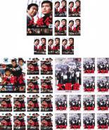 全巻セット【送料無料】【中古】DVD▼大都会(34枚セット)闘いの日々 全8巻 + PART II 全13巻 + PART III 全13巻▽レンタル落ち