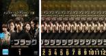 全巻セット【送料無料】【中古】DVD▼グッバイ ミスターブラック(12枚セット)第1話~最終話【字幕】▽レンタル落ち 韓国