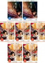 【送料無料】【中古】DVD▼精霊の守り人(7枚セット)シーズン 1、2▽レンタル落ち 全7巻
