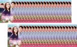 洋画 ・イ・ソヨン・カン・ウンタク・チョン・エリ・コンミョン・ソ・ドヨン 【バーゲンセール】全巻セット【送料無料】【中古】DVD▼秋のカノン(41枚セット)第1話~第122話 最終【字幕】▽レンタル落ち 韓国