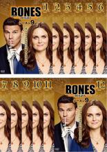 ドラマ ボーンズ 海外 海外ドラマ「BONES(ボーンズ)骨は語る」のあらすじと登場人物、評価もまとめて紹介します