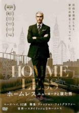 洋画 マーク レイ 中古 DVD ホームレス 特売 字幕 日本製 ニューヨークと寝た男 レンタル落ち