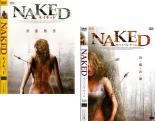 洋画 2パック 中古 DVD NAKED ホラー 2枚セット デポー 至高 レンタル落ち ネイキッド 全2巻