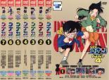 全巻セット【送料無料】【中古】DVD▼名探偵コナン PART4(7枚セット)▽レンタル落ち