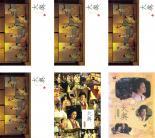 全巻セット【送料無料】【中古】DVD▼大奥 第一章(6枚セット)全4巻 + スペシャル + スペシャル もうひとつの物語▽レンタル落ち 時代劇