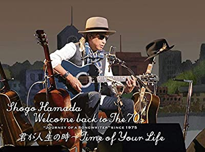 """BD 浜田省吾 Welcome back to The 70's """"Journey of Life Your Songwriter"""