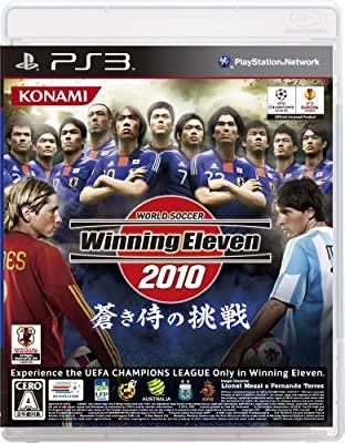 ワールドサッカー ウイニングイレブン 2010 蒼き侍の挑戦 /PS3(新品)