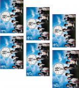【バーゲンセール】全巻セット【送料無料】【中古】DVD▼陸王(6枚セット)第1話~第10話 最終▽レンタル落ち