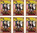 全巻セット【送料無料】【中古】DVD▼貴族探偵(6枚セット)第1話~第11話 最終▽レンタル落ち