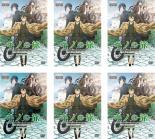 全巻セット【送料無料】【中古】DVD▼キノの旅 the Animated Series (6枚セット)第1話~第12話 最終▽レンタル落ち