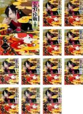 全巻セット【送料無料】【中古】DVD▼鬼灯の冷徹 第弐期(12枚セット)第1話~第26話 最終▽レンタル落ち