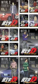 全巻セット【送料無料】【中古】DVD▼頭文字 イニシャル D Fourth Stage(12枚セット)ACT 1~24▽レンタル落ち