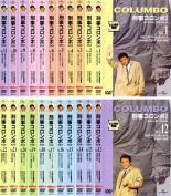 全巻セット【送料無料】【中古】DVD▼刑事コロンボ 完全版(22枚セット)Vol.1~22▽レンタル落ち 海外ドラマ