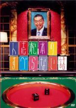 【中古】DVD▼人志松本のすべらない話▽レンタル落ち