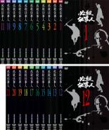 全巻セット【送料無料】【中古】DVD▼必殺仕事人(21枚セット)第1話~第84話 最終▽レンタル落ち 時代劇