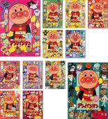 全巻セット【送料無料】【中古】DVD▼それいけ!アンパンマン '13(12枚セット)▽レンタル落ち