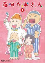 全巻セット【送料無料】【中古】DVD▼毎日かあさん(36枚セット)▽レンタル落ち