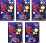 全巻セット【送料無料】【中古】DVD▼宇宙戦艦ヤマト 3(5枚セット)第1話~最終話▽レンタル落ち