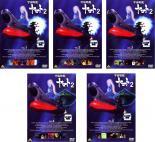 全巻セット【送料無料】【中古】DVD▼宇宙戦艦ヤマト 2(5枚セット)第1話~最終話▽レンタル落ち