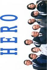 全巻セット【送料無料】【中古】DVD▼HERO 2014年版(6枚セット)第1話~最終話▽レンタル落ち