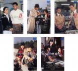 全巻セット【送料無料】【中古】DVD▼ふぞろいの林檎たち II(5枚セット)第1話~最終話▽レンタル落ち