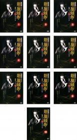 全巻セット【送料無料】【中古】DVD▼新 座頭市 第1シリーズ(10枚セット)第1話~第29話 最終▽レンタル落ち 時代劇