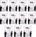 全巻セット【送料無料】【中古】DVD▼相棒 season13 シーズン(11枚セット)第1話~第19話 最終▽レンタル落ち