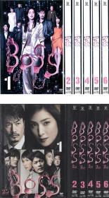 全巻セット【送料無料】【中古】DVD▼BOSS ボス(12枚セット)1、2▽レンタル落ち