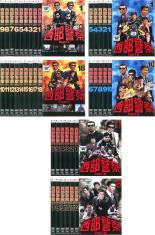 全巻セット【送料無料】【中古】DVD▼西部警察(40枚セット)PART-1 、PART-2、PART-3 SELECTION▽レンタル落ち