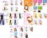 全巻セット【送料無料】【中古】DVD▼アリーmy Love(30枚セット)シーズン 1、2、3、4、5▽レンタル落ち 海外ドラマ