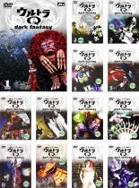 全巻セット【送料無料】【中古】DVD▼ウルトラQ dark fantasy(13枚セット)第1話~第26話 最終▽レンタル落ち【テレビドラマ】
