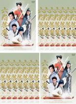 【バーゲンセール】全巻セット【送料無料】【中古】DVD▼六指琴魔(16枚セット)第1話~第33話 最終【字幕】▽レンタル落ち 海外ドラマ